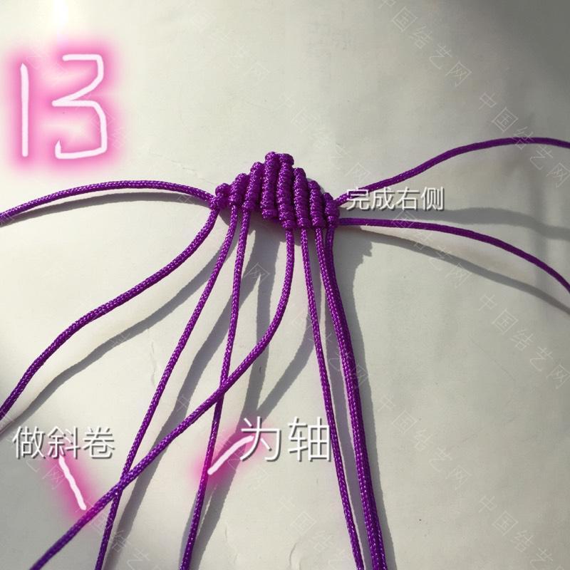 中国结论坛   立体绳结教程与交流区 100832chk7emp6hygfm8fc