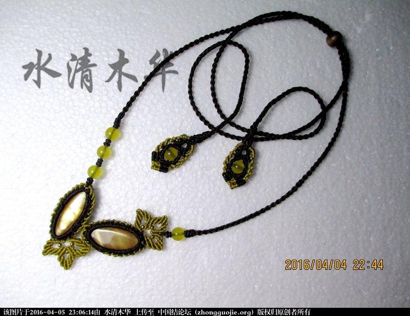 中国结论坛 [水清木华作品]81-时尚又古典的项链 时尚,项链 作品展示 230529i61lmbsl62cj3ltl