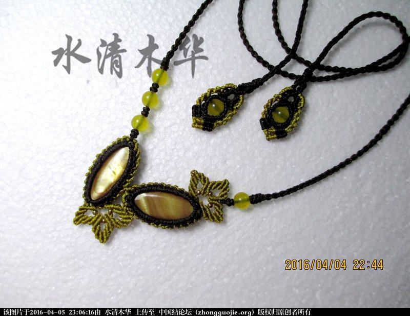 中国结论坛 [水清木华作品]81-时尚又古典的项链 时尚,项链 作品展示 230535iwyy6ykjp87iy5yz