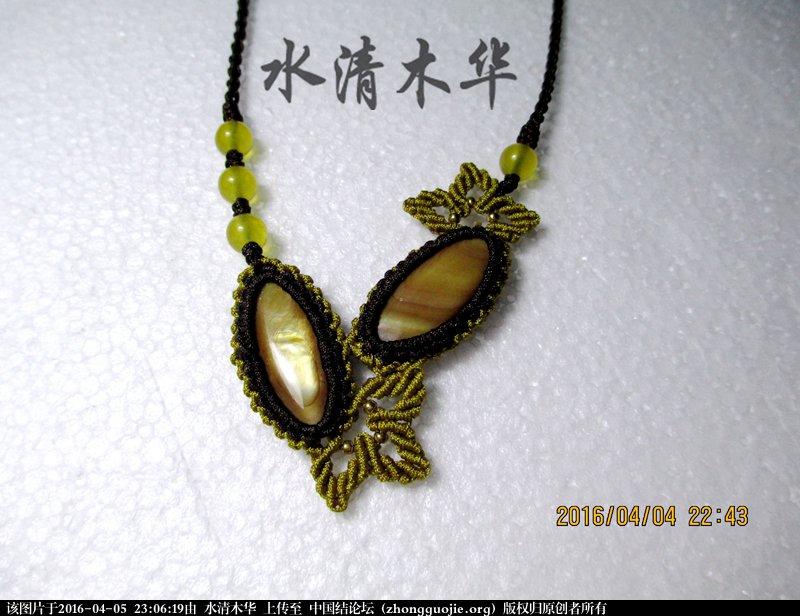 中国结论坛 [水清木华作品]81-时尚又古典的项链 时尚,项链 作品展示 230541zmqzakzk8kmiogg1