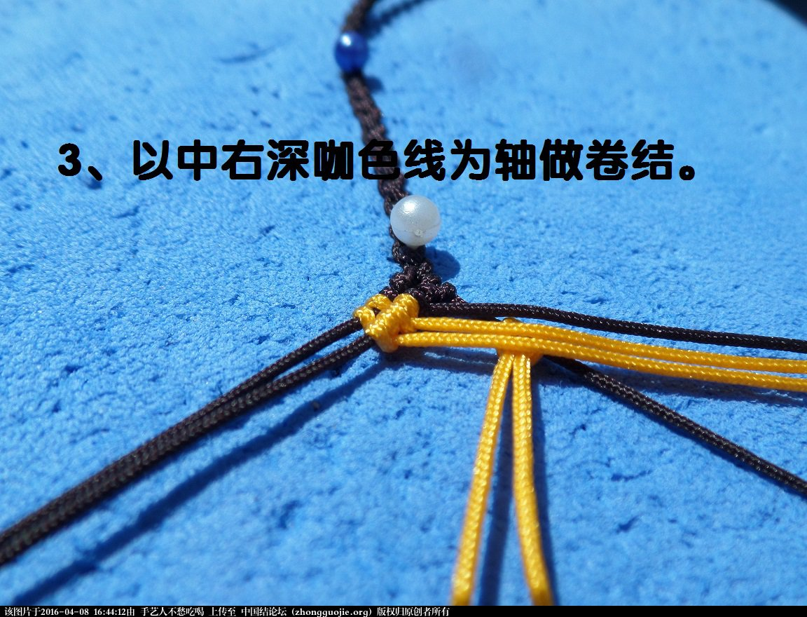 中国结论坛 简易绳扣收尾教程(高清版)  图文教程区 164251rovx50muoofmm2mp