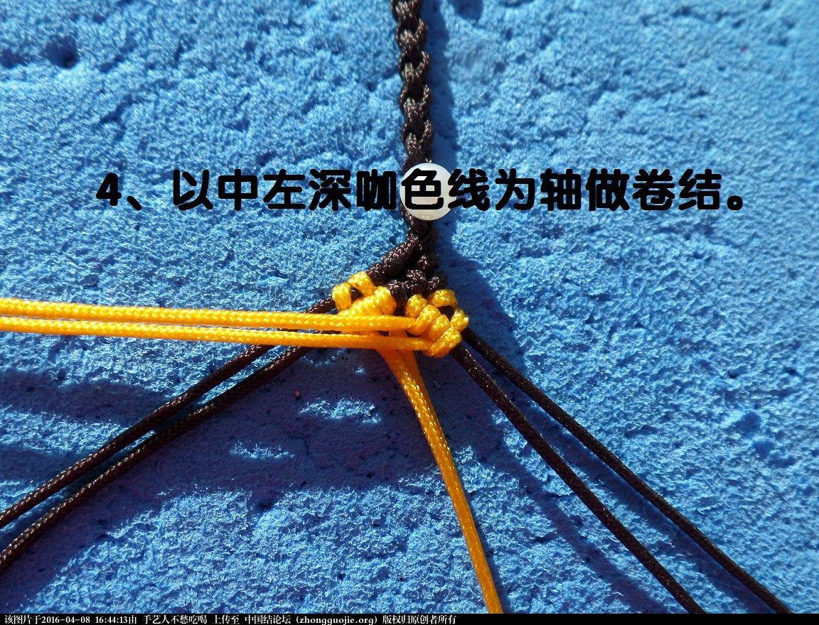 中国结论坛 简易绳扣收尾教程(高清版)  图文教程区 164253n7xdx7mmg7x8rrm1