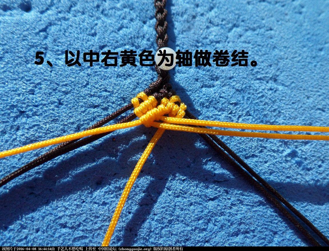 中国结论坛 简易绳扣收尾教程(高清版)  图文教程区 164256yn5j55oe5fn15e13