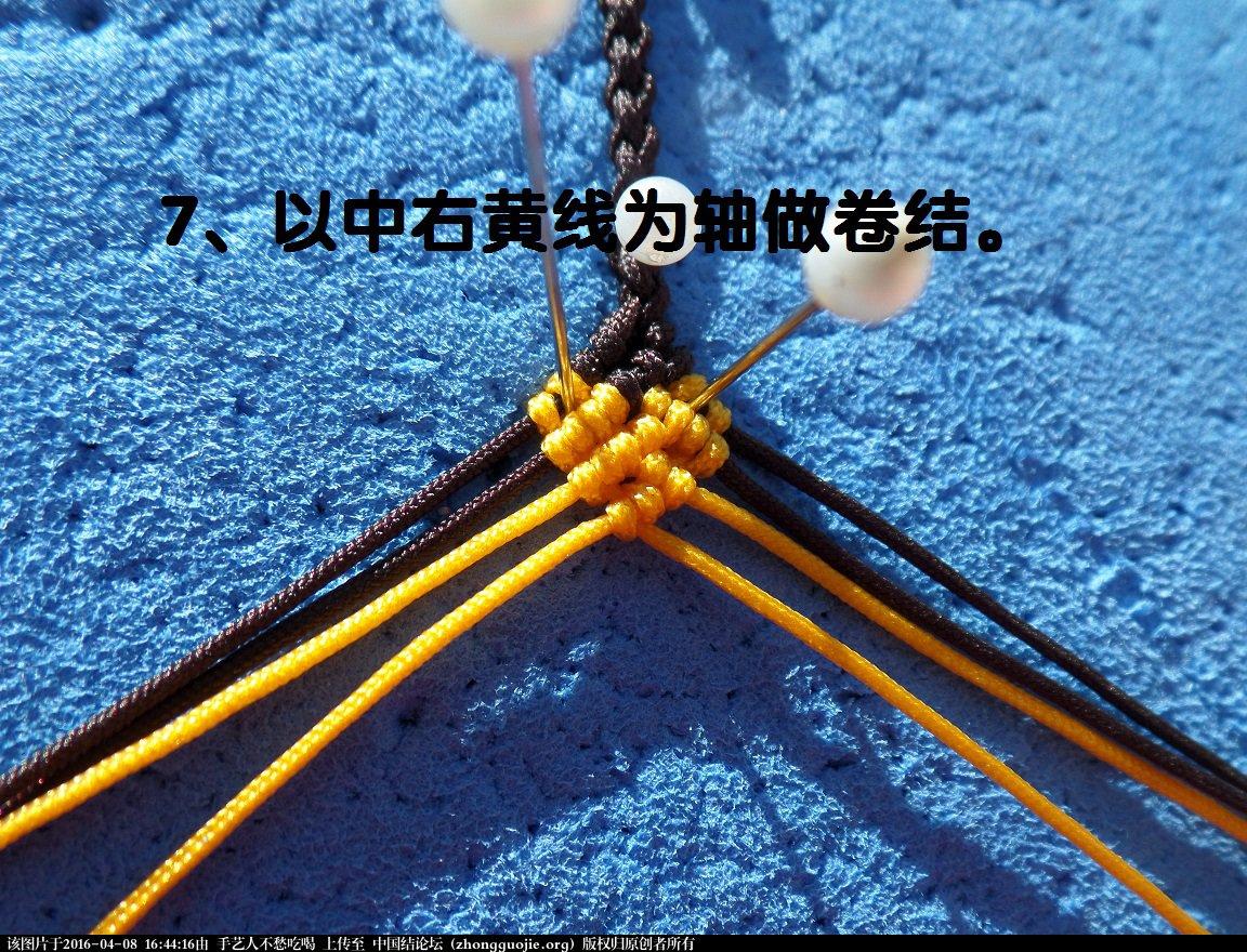 中国结论坛 简易绳扣收尾教程(高清版)  图文教程区 164300yhiijvduuk8vhvjd