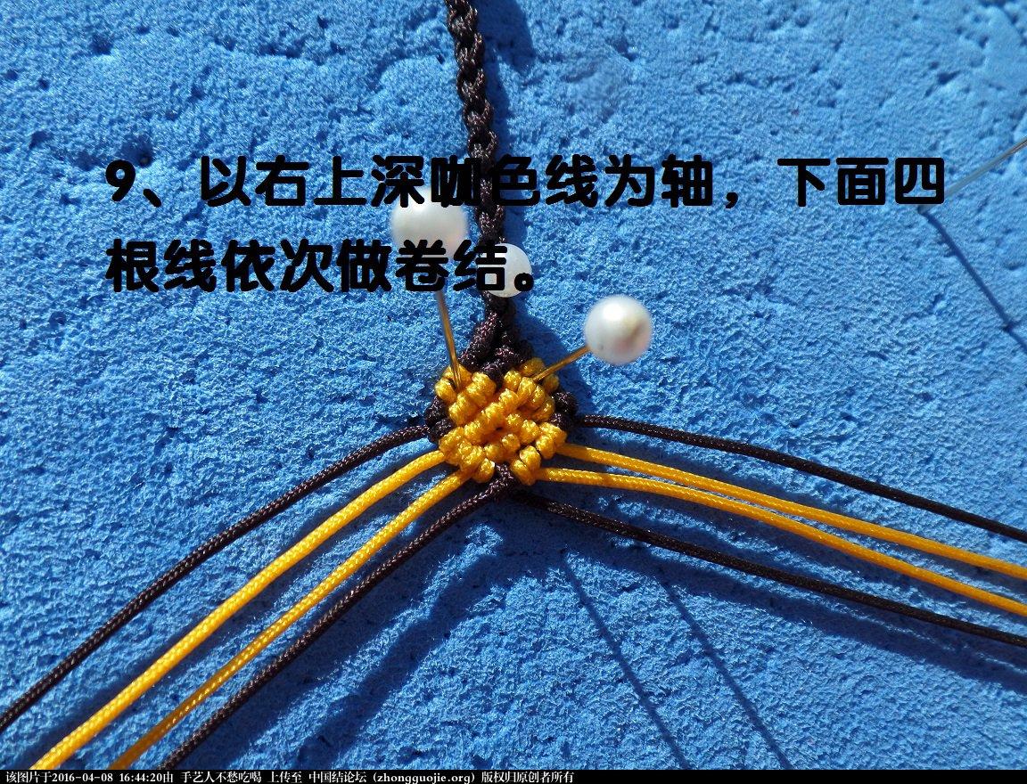 中国结论坛 简易绳扣收尾教程(高清版)  图文教程区 164304cxh3z6n8l060ae5e