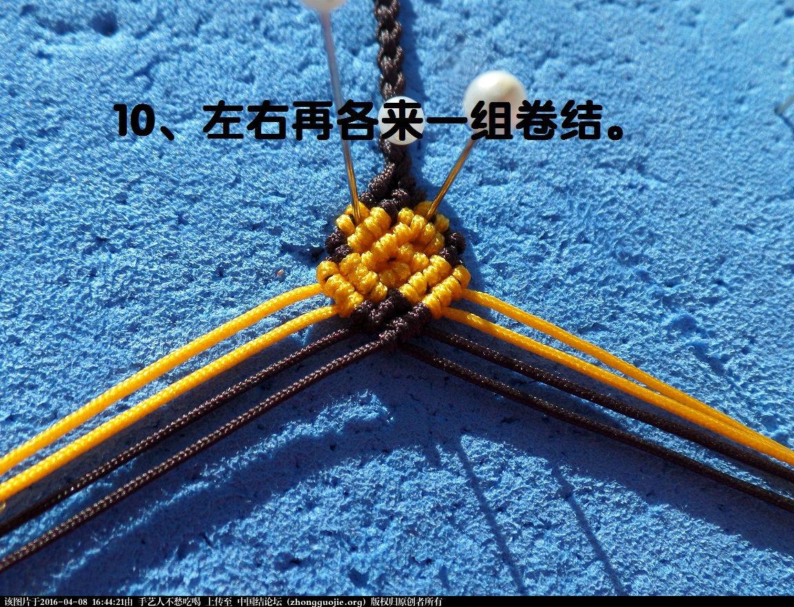 中国结论坛 简易绳扣收尾教程(高清版)  图文教程区 164306x43nyf62z262y624