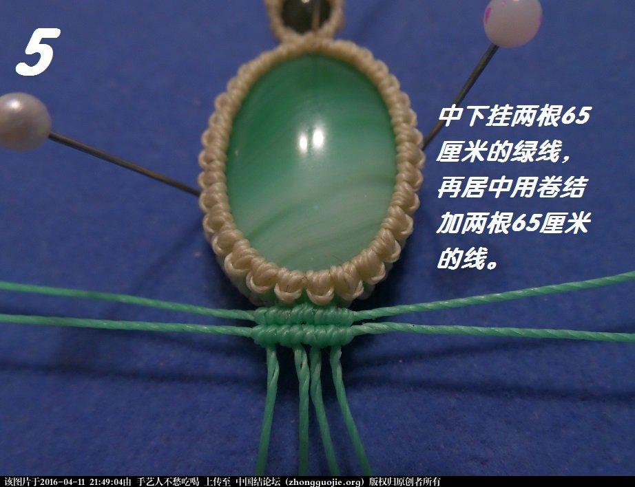 中国结论坛 简易花边包石吊坠串珠版教程 串珠,吊坠 图文教程区 214419zkljk66yjss9y90y