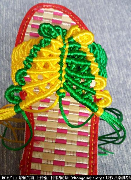 中国结论坛 两色蝴蝶拖鞋 蝴蝶,拖鞋 图文教程区 215831k44enetua0ffn11t