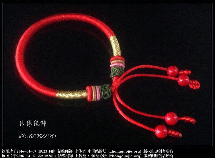 中国结论坛 绕线手链 手链,线编织手链,银丝绕线手镯教程图解,绕线手链编法教程视频,手镯缠线方法教程视频 图文教程区 220812r1125g0pwcaq3ia2