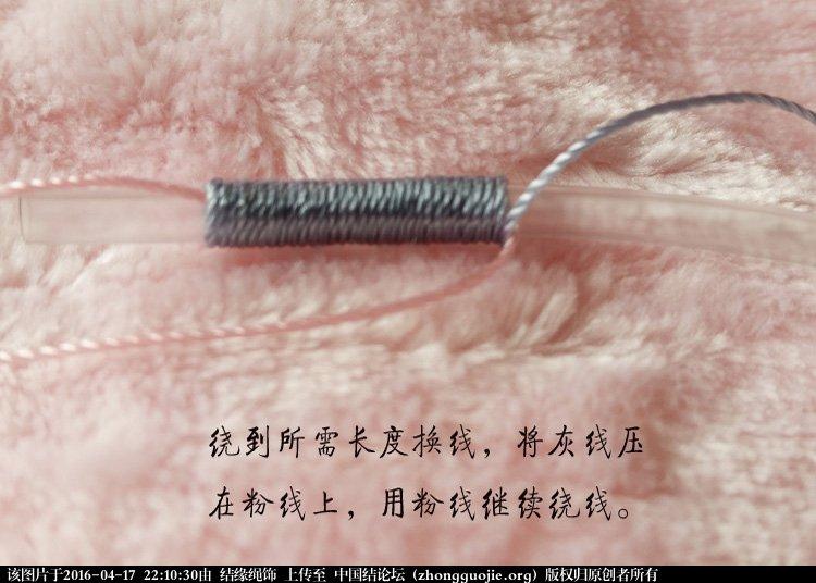 中国结论坛 绕线手链 手链,线编织手链,银丝绕线手镯教程图解,绕线手链编法教程视频,手镯缠线方法教程视频 图文教程区 220834uz47jr8rry8a8iz8