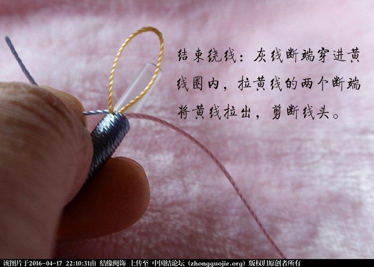 中国结论坛 绕线手链 手链,线编织手链,银丝绕线手镯教程图解,绕线手链编法教程视频,手镯缠线方法教程视频 图文教程区 220847hzbtjk6b1vpvzhyz