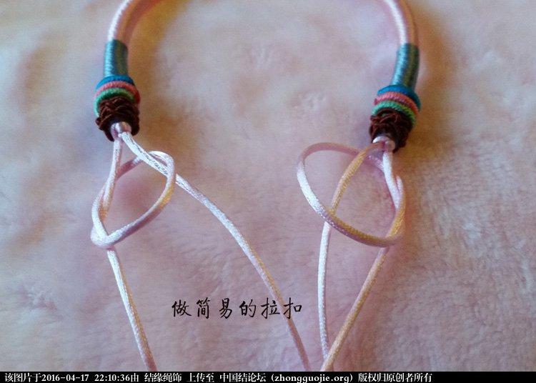 中国结论坛 绕线手链 手链,线编织手链,银丝绕线手镯教程图解,绕线手链编法教程视频,手镯缠线方法教程视频 图文教程区 220929tdz4iu3hh0hooo39