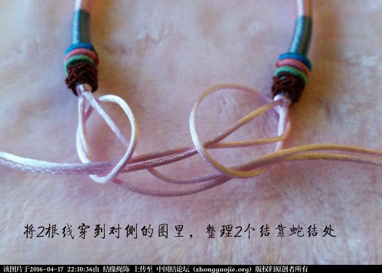 中国结论坛 绕线手链 手链,线编织手链,银丝绕线手镯教程图解,绕线手链编法教程视频,手镯缠线方法教程视频 图文教程区 220957uxw1aixnuais8cbp