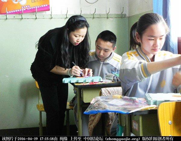 中国结论坛 非遗传承结硕果--记第一册第一期师资传习班毕业的学员  中国结文化 165418sfc8jppxfrzvxffj