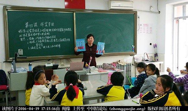 中国结论坛 非遗传承结硕果--记第一册第一期师资传习班毕业的学员  中国结文化 170213r5136jjq16pj7py6
