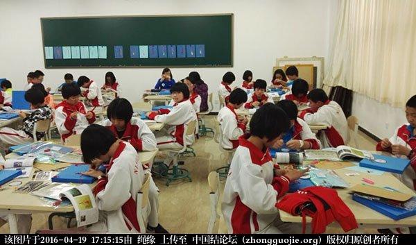 中国结论坛 非遗传承结硕果--记第一册第一期师资传习班毕业的学员  中国结文化 170307fvihfdyr8qd4h444