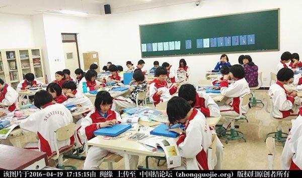 中国结论坛 非遗传承结硕果--记第一册第一期师资传习班毕业的学员  中国结文化 170348lfgidwiw4i6szff3