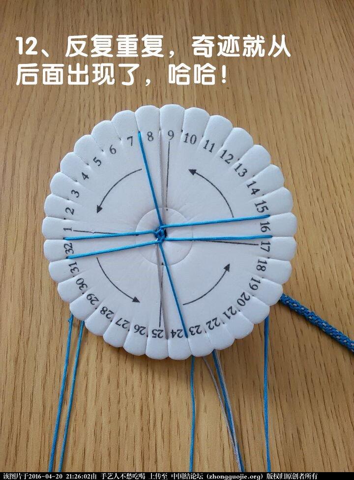 中国结论坛 零失败盘编器编项链绳(新手适用) 项链 图文教程区 212252v5diabbt5dvcidg5