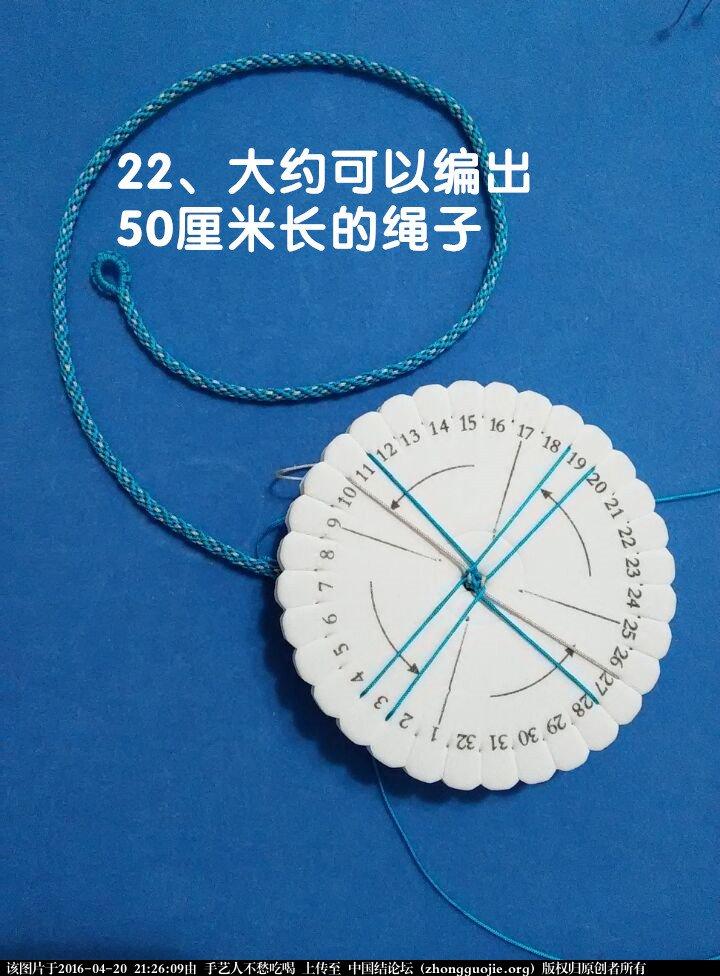 中国结论坛 零失败盘编器编项链绳(新手适用) 项链 图文教程区 212330op1gga1oak1gspyt