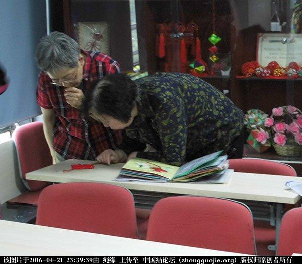 中国结论坛 记2016年4月21日李钉老师在社区义务教学的一堂课 教学 中国结文化 233420qpfuf1z2s5tkwvv3