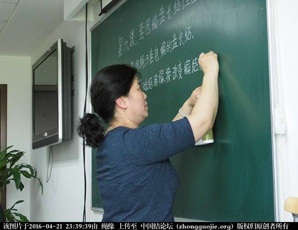 中国结论坛 记2016年4月21日李钉老师在社区义务教学的一堂课 教学 中国结文化 233520p59dvndeiv3pxmv6