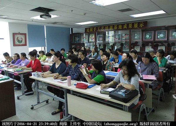 中国结论坛 记2016年4月21日李钉老师在社区义务教学的一堂课 教学 中国结文化 233632ptamacq1pccmdp7q