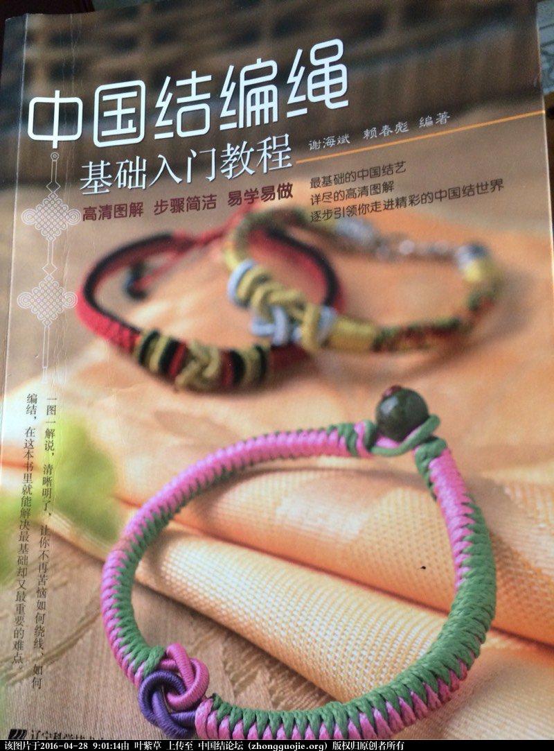 中国结论坛   作品展示 090113ay9yz7y5av5gvz79