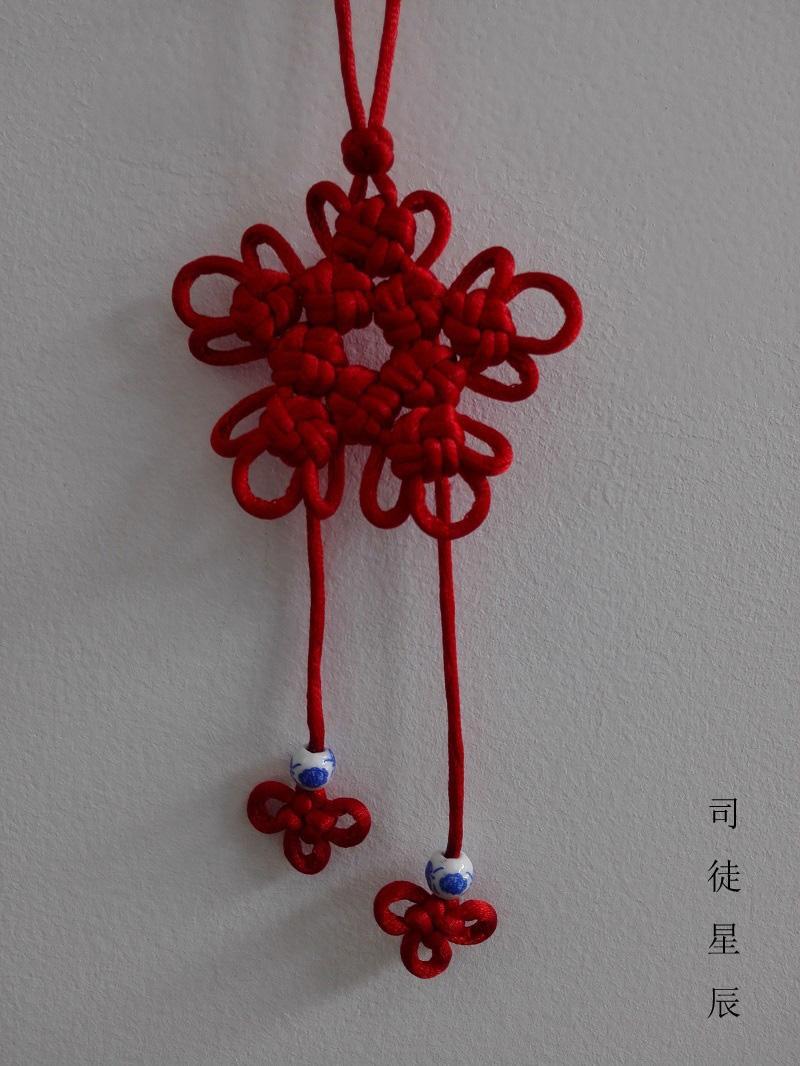 中国结论坛 这个五角星算是原创吗? 五角星 冰花结(华瑶结)的教程与讨论区 122530ytkccyspeap7xfek