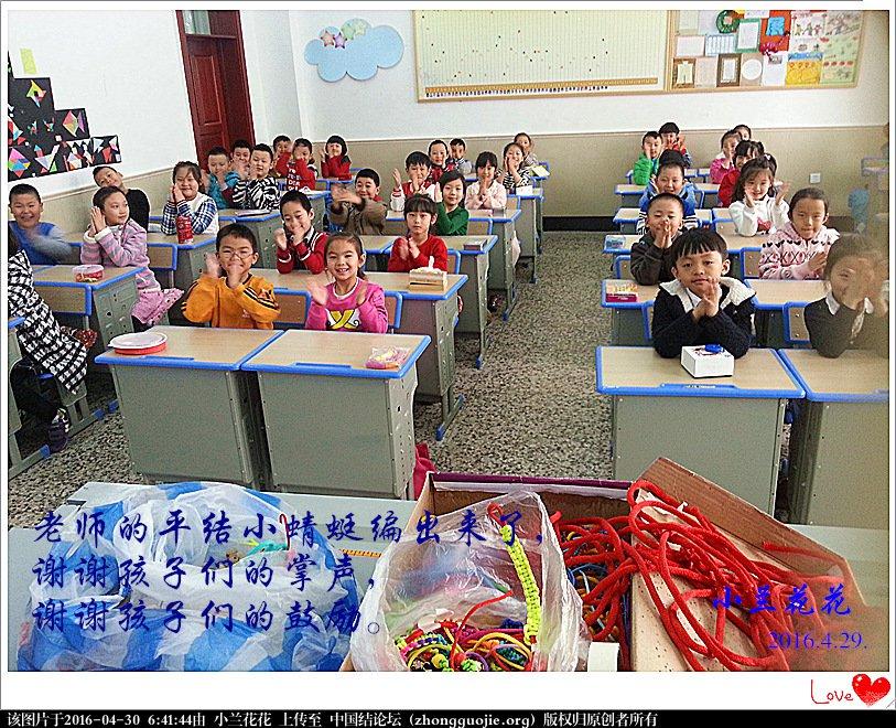 中国结论坛 我超级喜爱的人 中国,和平 结艺网各地联谊会 060203p2zfg2027nyk2nkf