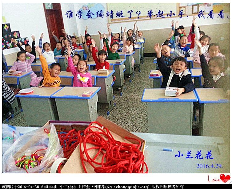 中国结论坛 我超级喜爱的人 中国,和平 结艺网各地联谊会 060224komna1z7bn71bumm
