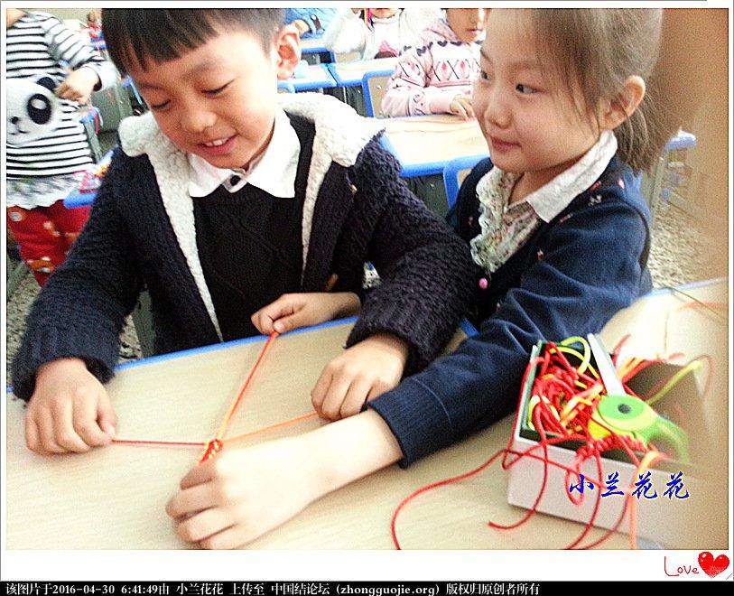 中国结论坛 我超级喜爱的人 中国,和平 结艺网各地联谊会 060922nv7a2211vp982xfd