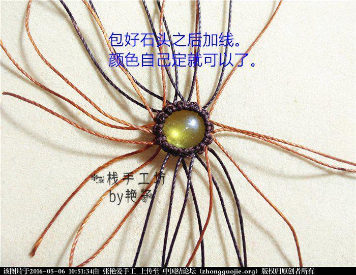 中国结论坛 macrame琥珀戒指       教程 戒指 图文教程区 105036wrrhrei6zfirpmf0