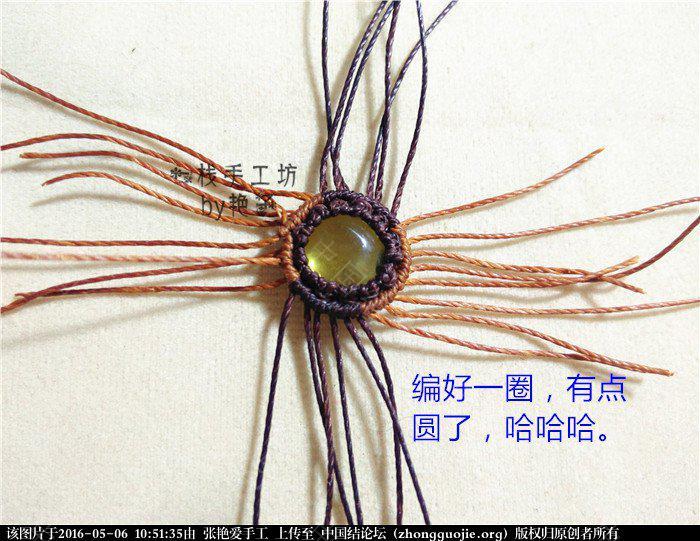 中国结论坛 macrame琥珀戒指       教程 戒指 图文教程区 105037bajsx2j73ttsn7e7