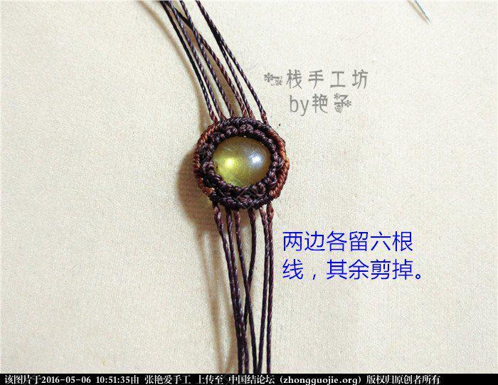 中国结论坛 macrame琥珀戒指       教程 戒指 图文教程区 105037ns3jqrdvjos3mvjj