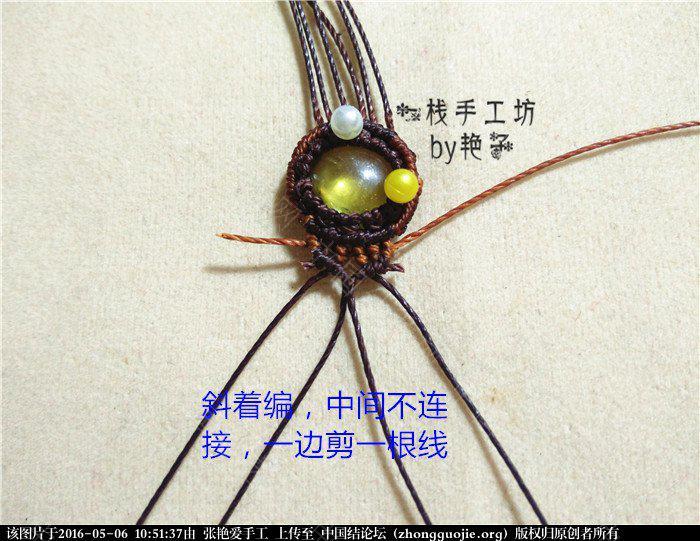 中国结论坛 macrame琥珀戒指       教程 戒指 图文教程区 105038ha6afhaf3h03k37q