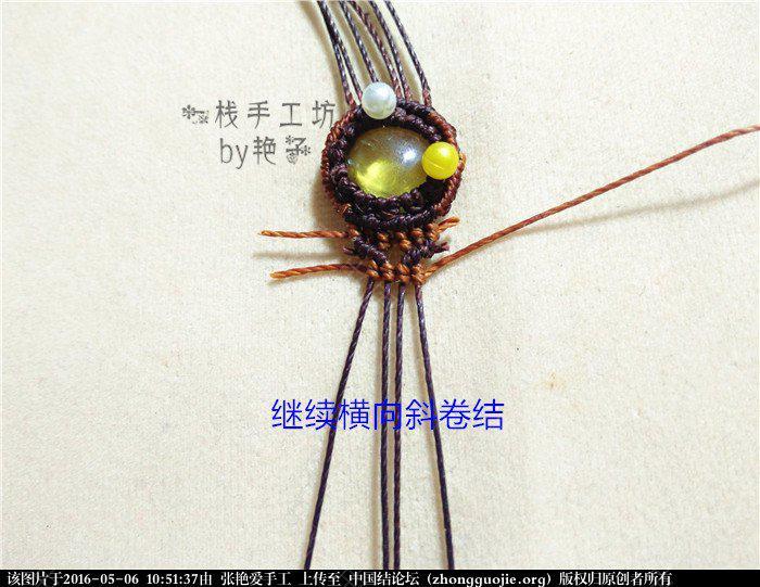 中国结论坛 macrame琥珀戒指       教程 戒指 图文教程区 105038t48b4gbi8qmqidoe