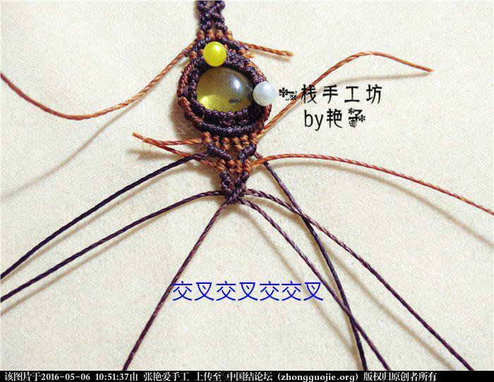 中国结论坛 macrame琥珀戒指       教程 戒指 图文教程区 105039l0ayzpdahh0xcsbs