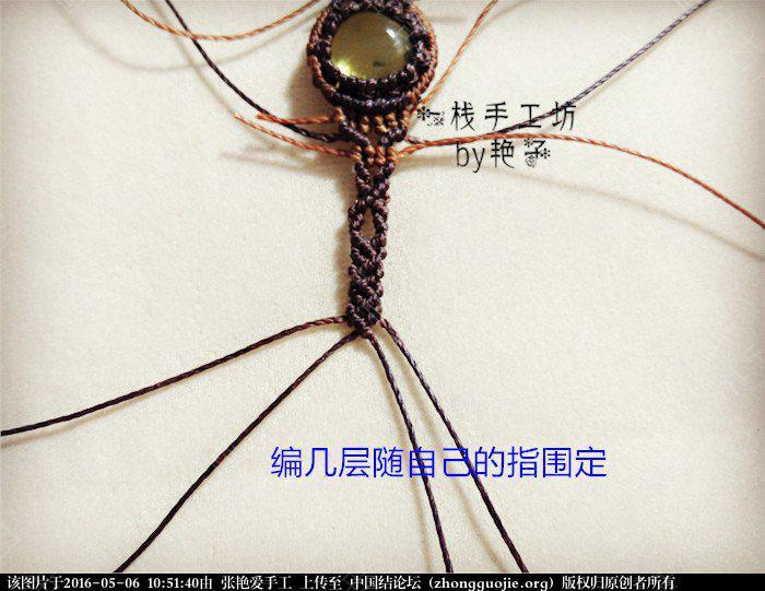 中国结论坛 macrame琥珀戒指       教程 戒指 图文教程区 105040nd9d0g0bdjjepxme
