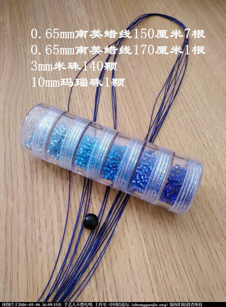 中国结论坛 渐变色串珠宽手链教程 渐变色,串珠 图文教程区 160603zbbuxnhuzh8rucni