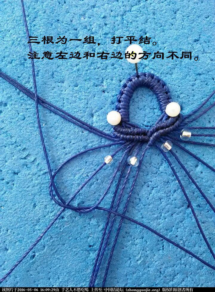 中国结论坛 渐变色串珠宽手链教程 渐变色,串珠 图文教程区 160611jtzvh79ikdb2awfg