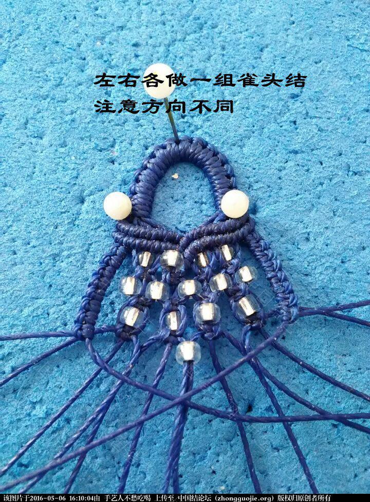 中国结论坛 渐变色串珠宽手链教程 渐变色,串珠 图文教程区 160623okpl11nmbkflkn1o