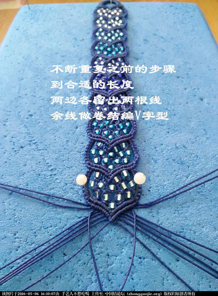 中国结论坛 渐变色串珠宽手链教程 渐变色,串珠 图文教程区 160627kczxulvmu3qjs5cc