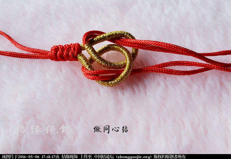 中国结论坛 钥匙挂绳 金刚,钥匙,同心 图文教程区 173952so043tf9l1focw49