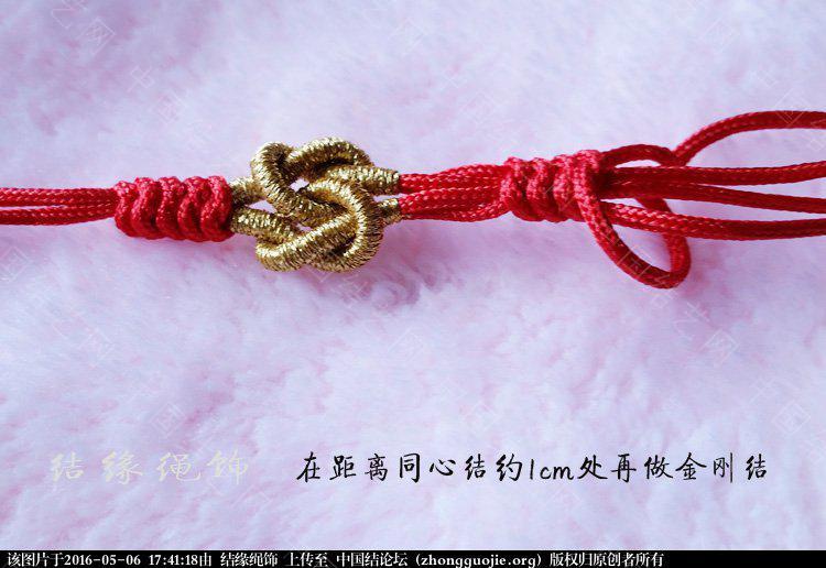 中国结论坛 钥匙挂绳 金刚,钥匙,同心 图文教程区 173955n6bjk6ywnlkbblky