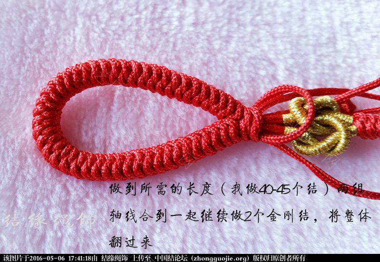 中国结论坛 钥匙挂绳 金刚,钥匙,同心 图文教程区 173959siyk1gkzkcgsikye