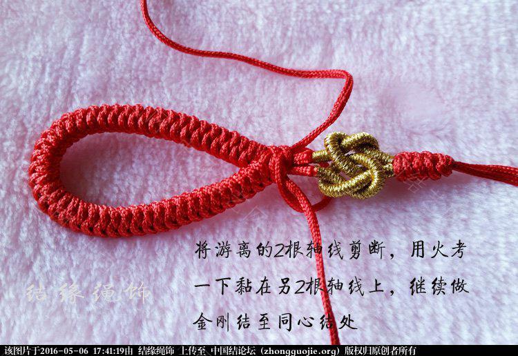 中国结论坛 钥匙挂绳 金刚,钥匙,同心 图文教程区 174003cr58ran07gf8ry90