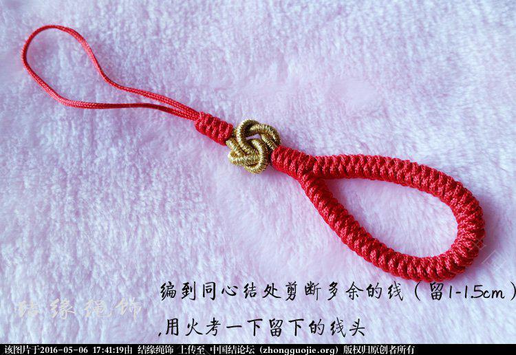 中国结论坛 钥匙挂绳 金刚,钥匙,同心 图文教程区 174006j4csj5sh4nsn5n4q