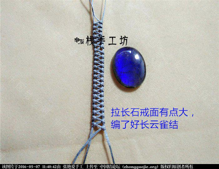 中国结论坛 macrame加花边项链-教程 项链 图文教程区 113950fcvkvnvv009vcknf