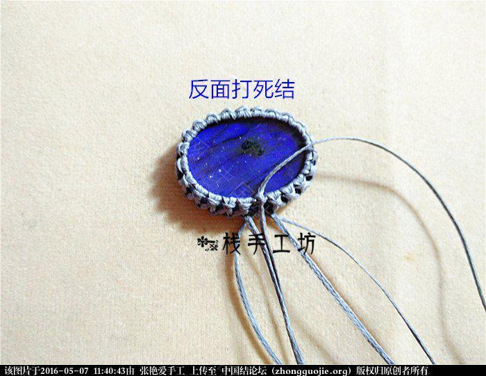 中国结论坛 macrame加花边项链-教程 项链 图文教程区 113951v4eottta44l1attt