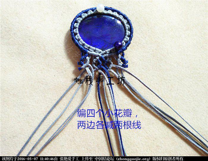 中国结论坛 macrame加花边项链-教程 项链 图文教程区 113954nz6cm4n4uh64uhml